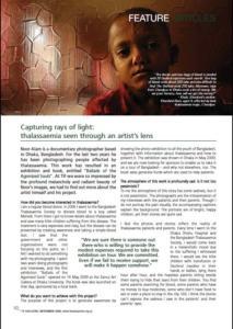 02_TIF_interview-_publication_noor-alam_thalassaemia_bangladesh